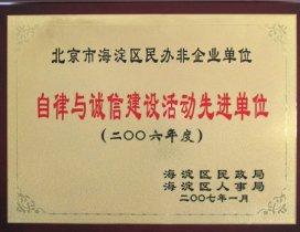 北京科教园法硕培训中心照片