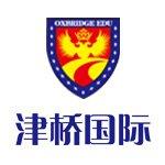 合肥津桥国际教育