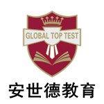 北京安世德教育
