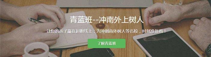 南京常青藤教育-优惠信息