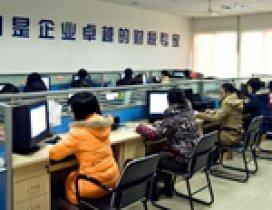 杭州正德会计教育照片