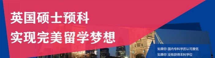 杭州新东方前途出国-优惠信息