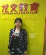 天津龙文教育-李丽娜