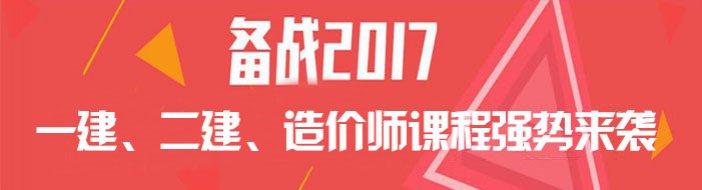 天津太奇兴宏程教育-优惠信息