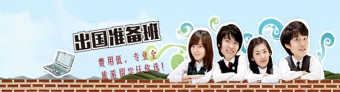 四川师范大学成都世宗学堂-优惠信息