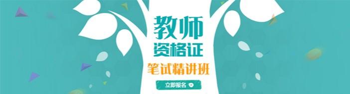 青岛山香教育-优惠信息