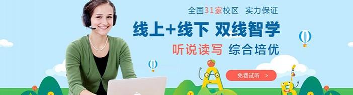 深圳汉普森英语-优惠信息