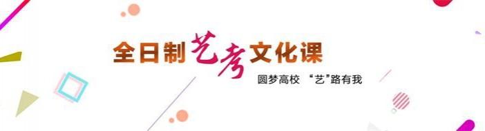 重庆假日学校-优惠信息
