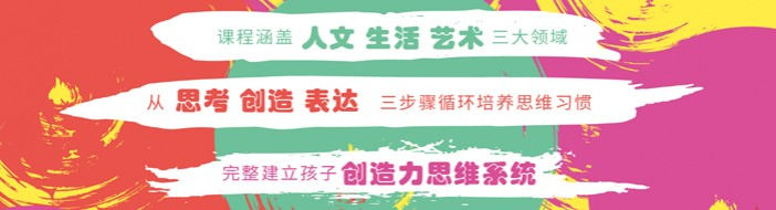 深圳蕃茄田艺术教育-优惠信息