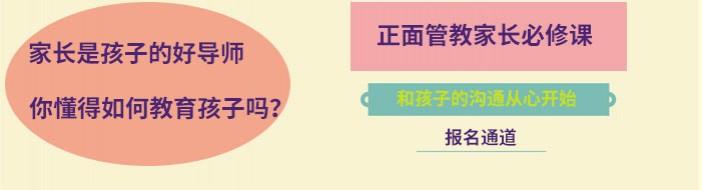 上海不一班教育-优惠信息
