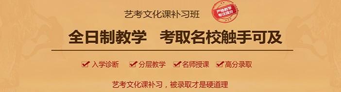 重庆勤思教育-优惠信息