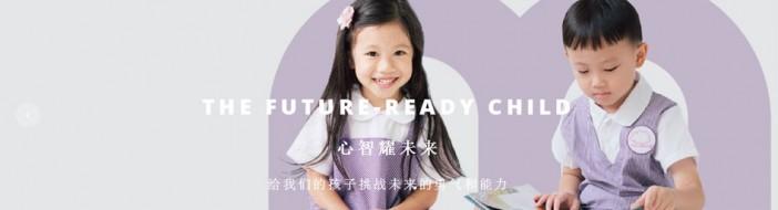 苏州妙百睿国际幼儿园-优惠信息
