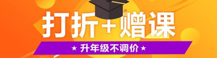 沈阳韦德教育-优惠信息