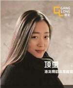 深圳港龙舞蹈学校-项莹