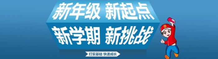 青岛大智教育-优惠信息