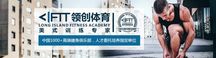重庆领创体育-优惠信息