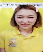 武汉柠檬树国际英语-vicky