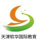 必赢客户端软华国际教育-软华国际教育资格证资深教师