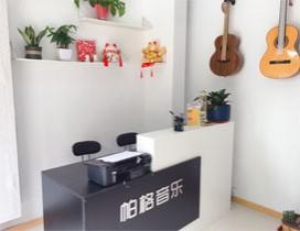 南京帕格音乐 照片