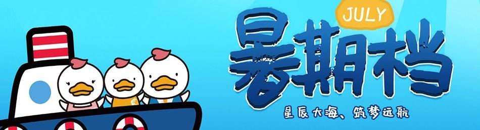 上海七田真早教-优惠信息
