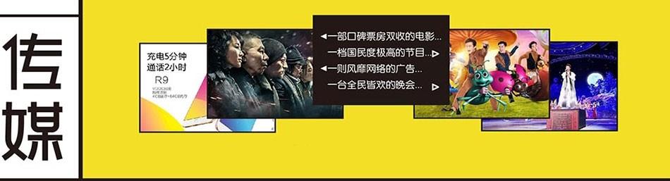 深圳中广教育-优惠信息