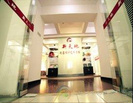 天津新天地形象设计学校照片