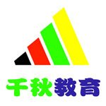 南京千秋教育