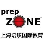 上海培臻国际教育