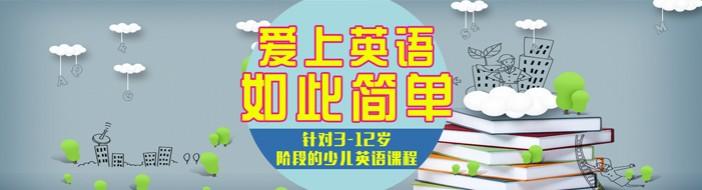 北京剑桥国际教育-优惠信息