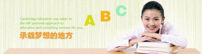 必赢客户端名格国际教育-优惠信息