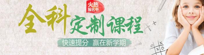 武汉龙门尚学-优惠信息
