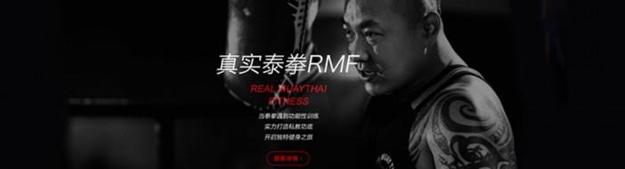 青岛鹏派国际健身学院-优惠信息