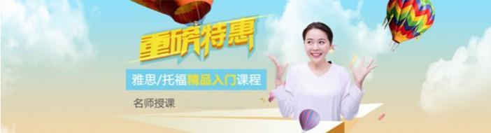 北京优择教育-优惠信息