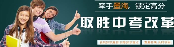 宁波墨海教育-优惠信息