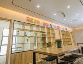 石家庄新干线日语照片