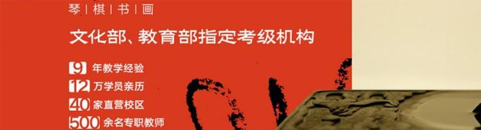 北京汉翔书法教育-优惠信息