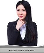 广州凯色丽学校-雷佳丽老师