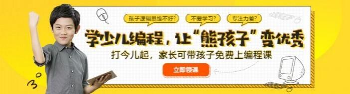 南京童程童美-优惠信息
