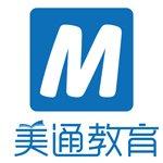 北京美通教育