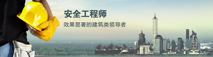 广州建筑培训-优惠信息