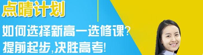 天津榆树教育-优惠信息