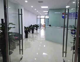 南昌新航道学校照片