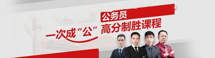 哈尔滨铸榜教育-优惠信息