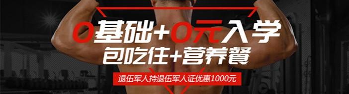 长沙羽飞健身教练培训-优惠信息