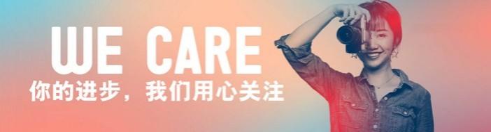 广州华尔街英语-优惠信息