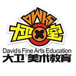 长沙大卫美术教育