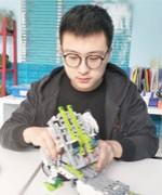 天津思维探索科技中心-董老师