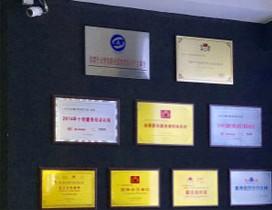 杭州567GO健身教练培训照片