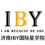 济南IBY国际星学院