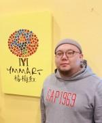 天津杨梅红国际私立美校-菠萝老师